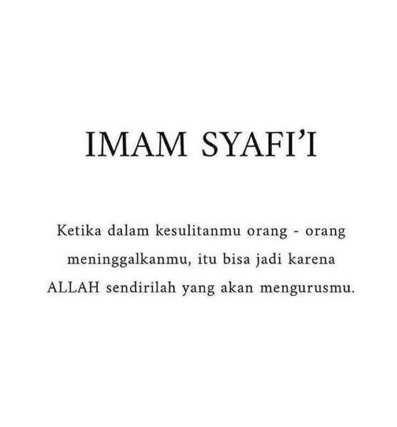 kata bijak islami - imam syafi'i