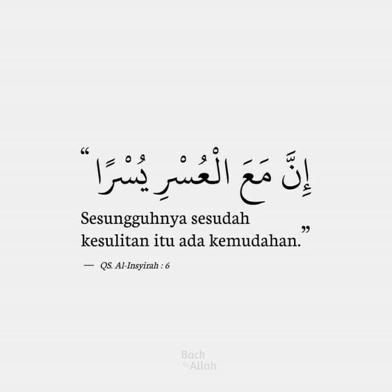 kata mutiara semangat hidup islami - sesungguhnya sesudah kesulitan